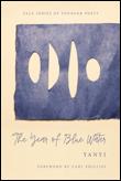 https://images-production.bookshop.org/spree/images/attachments/6293157/original/9780300242645.jpg?1588364664